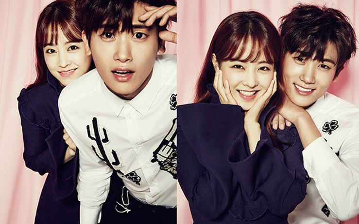 Park Hyung Sik and Park Bo Young - Strong Woman Do Bong Soon
