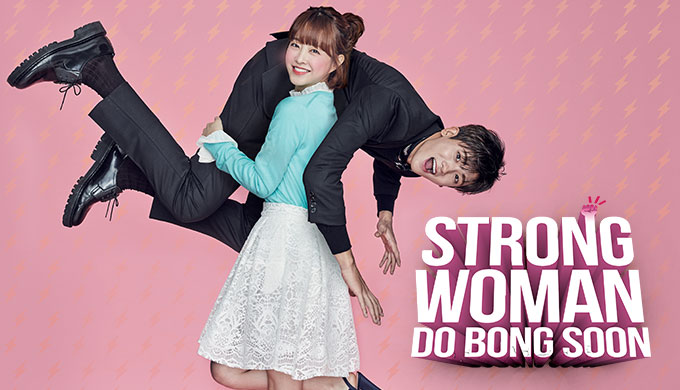 Kdrama Series - Strong Woman Do Bong Soon starring Park Hyung Sik, Park Bo Young, and Kim Ji Soo