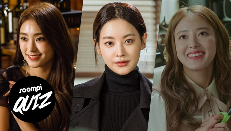 Quiz which hwayugi female character should you date kdrama fandom displayarethroughompi11 stopboris Images