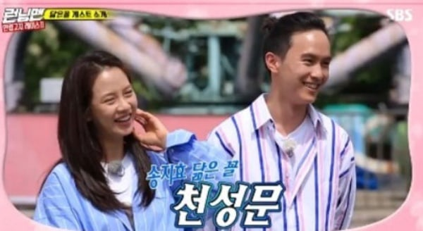 Image of: Jae Suk Song Ji Hyos Brother Reveals Another Hilarious Truth About Her On running Man Song Ji Hyos Brother Reveals Another Hilarious Truth About Her On