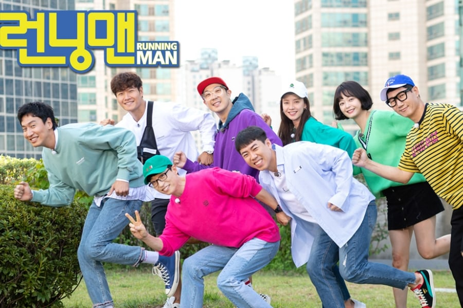 Running Man Confirmed For Indonesian Version After Success Of